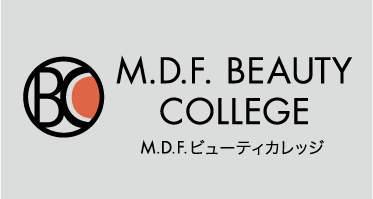 M.D.F. ビューティカレッジ