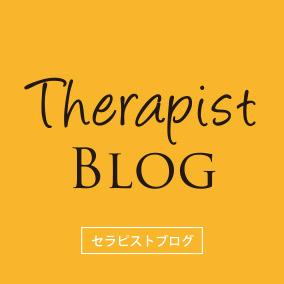 DYASPAセラピストブログ