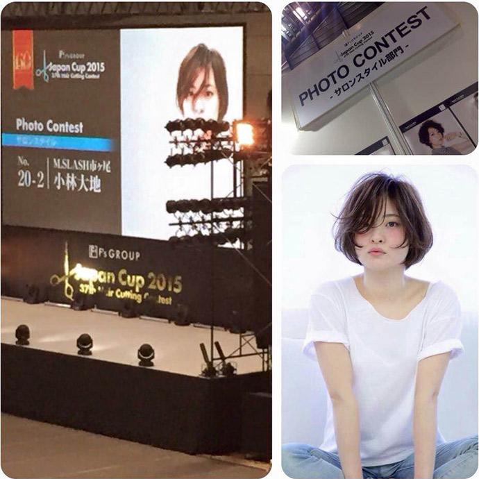mslash_news_japancup20150609_1