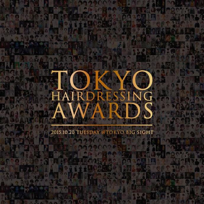 TOKYO HAIR DRESSING AWARDS 2015 総エントリー842名の中から、 M.SLASH スタイリスト3名がノミネート!