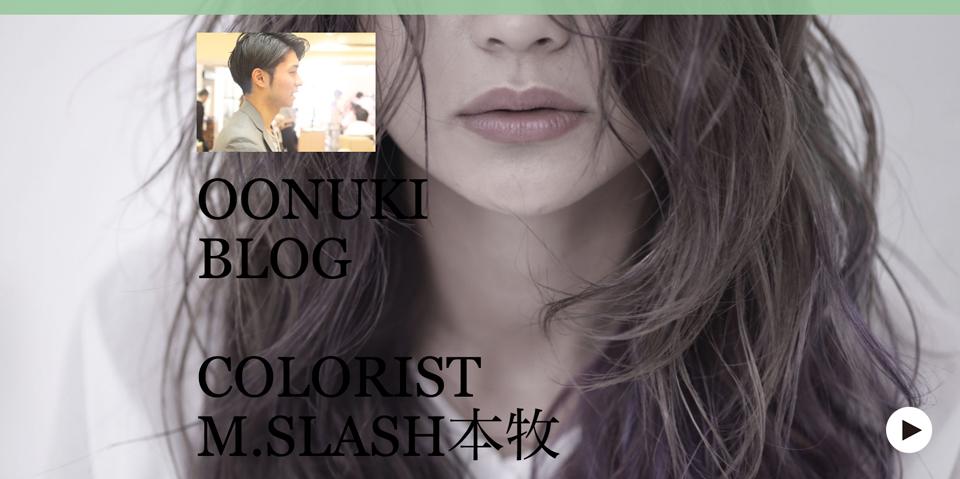mslash_colorist_onukiblog_image