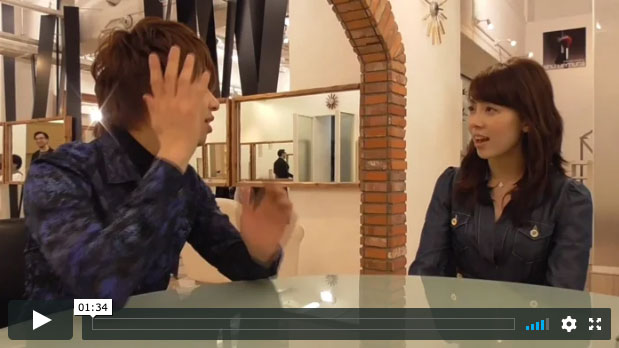 M.SLASH 世田谷 カラーリスト清水のカウンセリング動画
