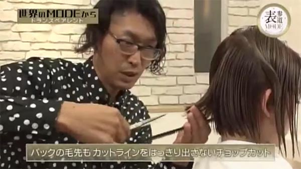 TV東京「表参道モード」にM.SLASHの下村幸宏が出演