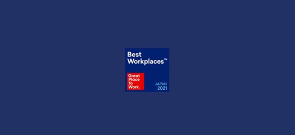 2021年版 「働きがいのある会社」ランキングで M.SLASHがベストカンパニーにランクイン!