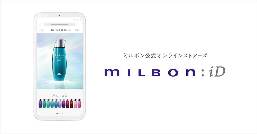 mslash milbon id