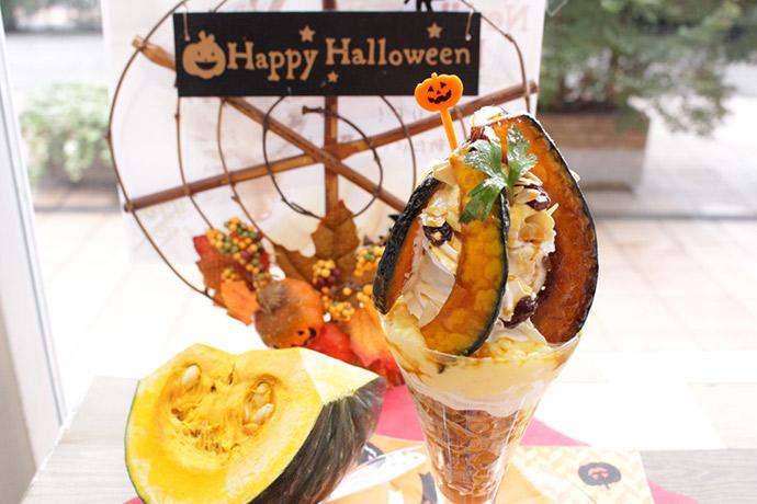 横浜のカフェ duocafe 3日間期間限定のスペシャルパフェ「かぼちゃのカラメリゼと塩キャラメルのパフェ」