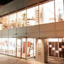 美容院エムスラッシュ センター北店サムネイル画像
