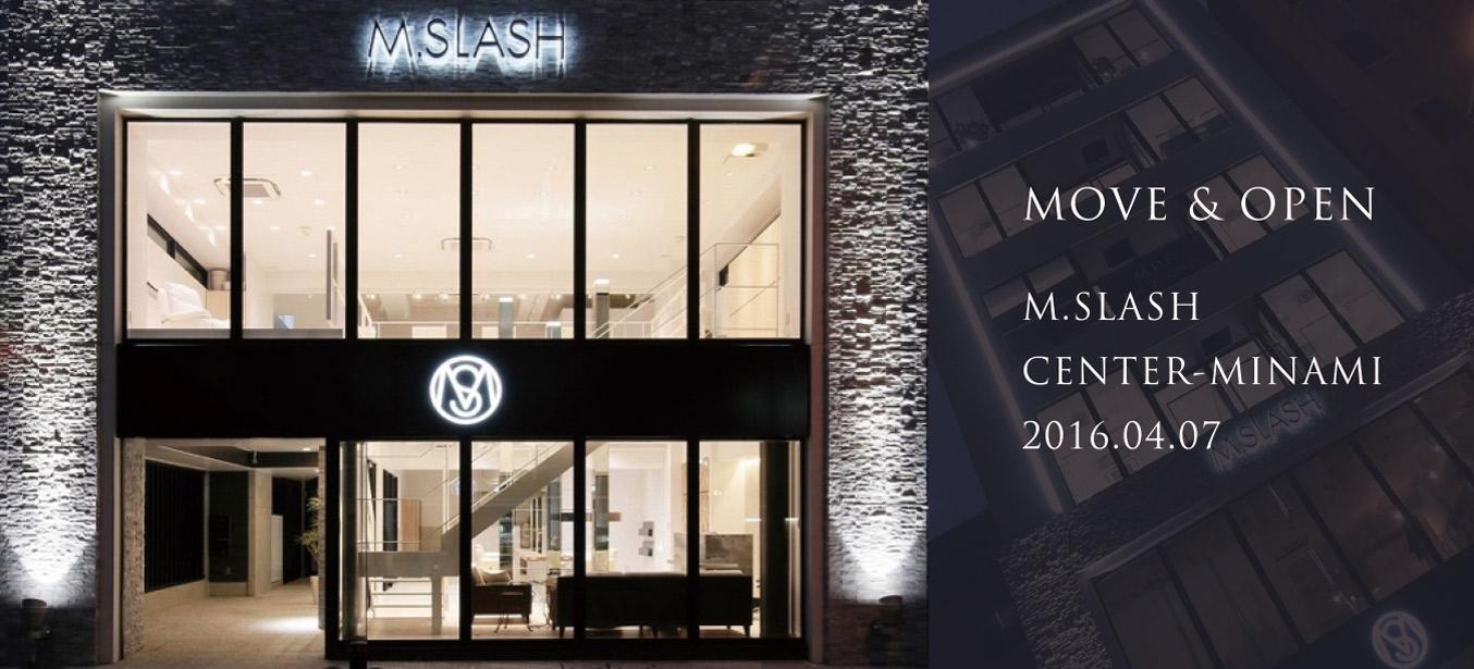 mslash センター南店2016年4月7日移転オープン